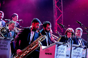 Georgy Garanyan Big Band