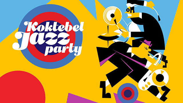 Win tickets to Koktebel Jazz Party 2017