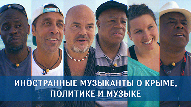 Participants of Koktebel Jazz Party 2017 about Crimea