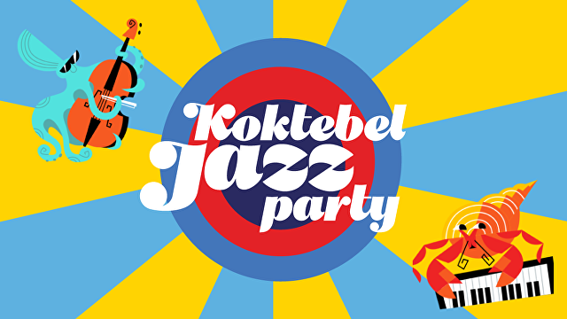 Koktebel Jazz Party 2018 livestream (day one)