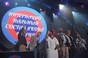 Members of Yakov Okun's International Jazz Band perform live at the 16th Koktebel Jazz Party international music festival